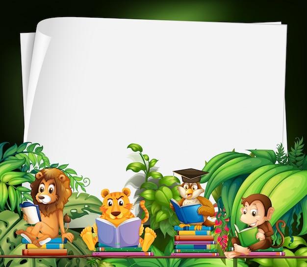 野生動物の本を読むボーダーデザイン