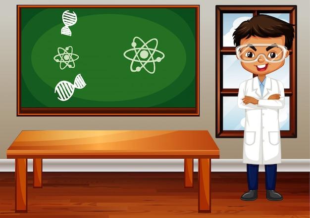 部屋で先生と教室のシーン