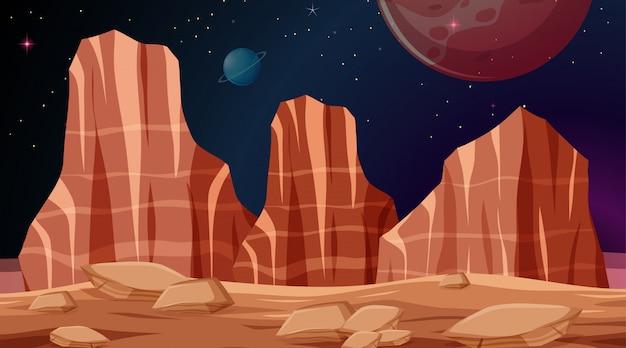 Изолированная космическая сцена