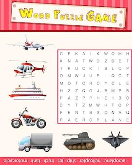 交通機関の単語パズルゲームテンプレート