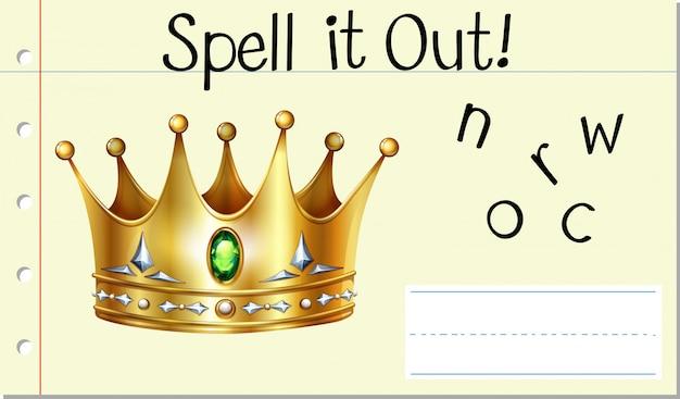 Заклинание английского слова корона