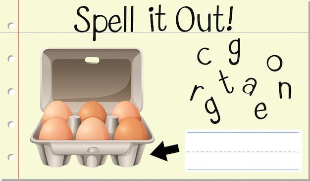 英語の単語の卵のカートンを綴る