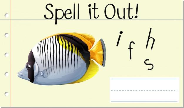 Заклинание английского слова рыба