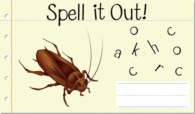 英語のゴキブリのスペル