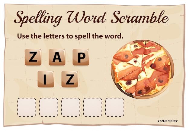 単語ピザのスペルスクランブル