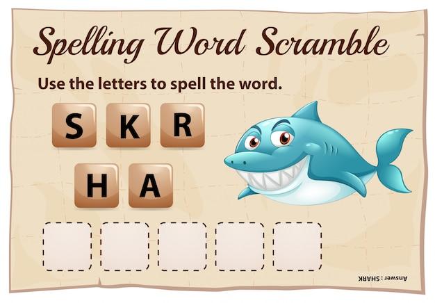 単語サメとスペルワードスクランブルゲーム