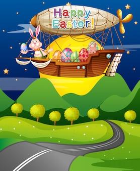 Самолет с кроликом и яйцами на пасху