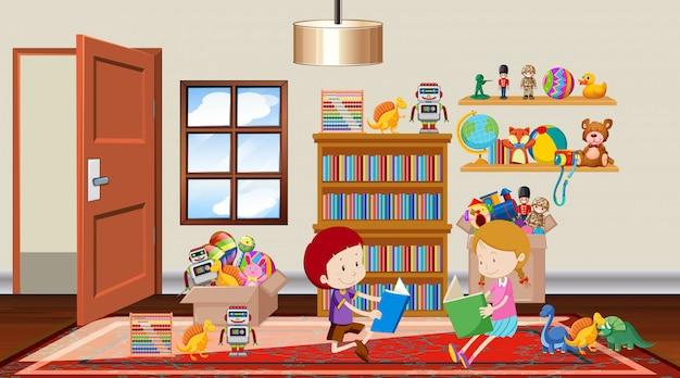 男の子と女の子が部屋で読んでいるシーン