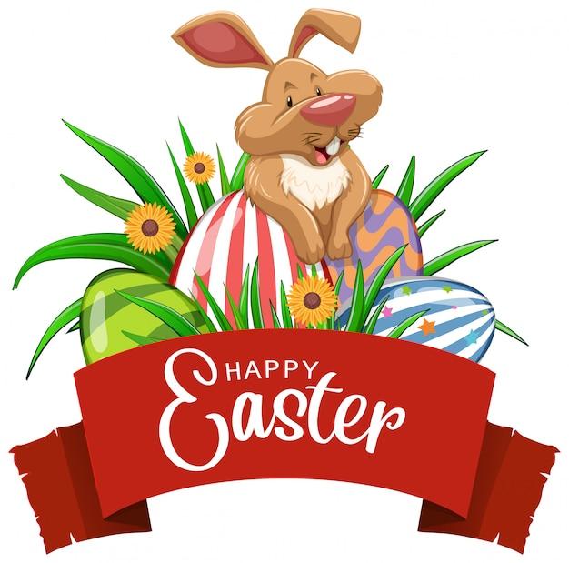 Постер на пасху с кроликом и расписным яйцом в саду