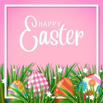 Плакат на пасху с украшенными яйцами в саду