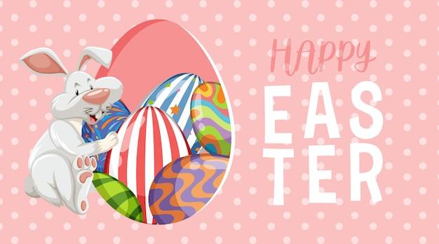 Поздравительная открытка на пасху с кроликом и украшенными яйцами