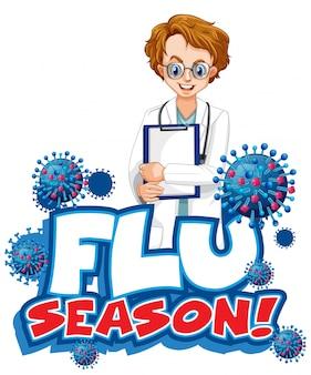幸せな医者と単語インフルエンザシーズンのフォントデザイン