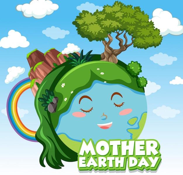 母なる地球の日イラスト