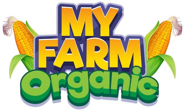 新鮮なトウモロコシと私の農場の単語のフォントデザイン