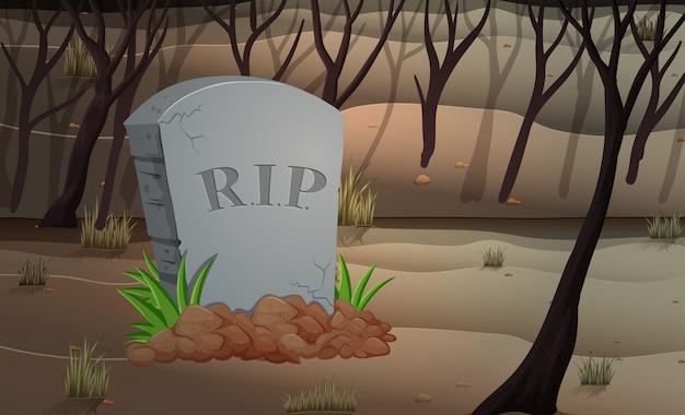 Сцена кладбища ночью