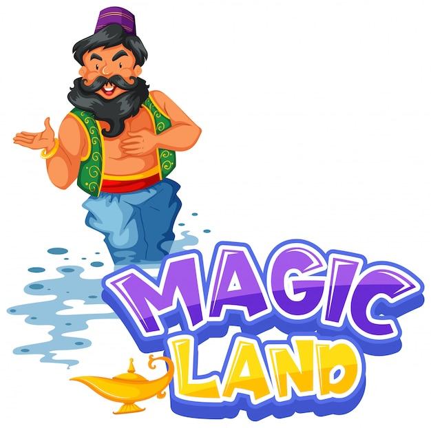 Дизайн шрифта для слова волшебной земли с гигантом от лампы
