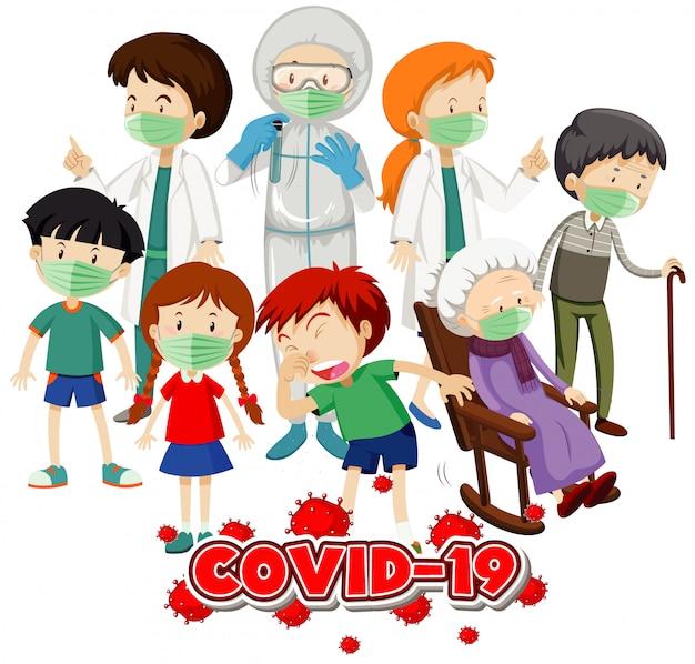 病院で多くの病人がいるコロナウイルステーマのポスターデザイン