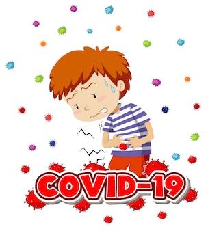 病気の男の子とコロナウイルスのテーマのポスターデザイン
