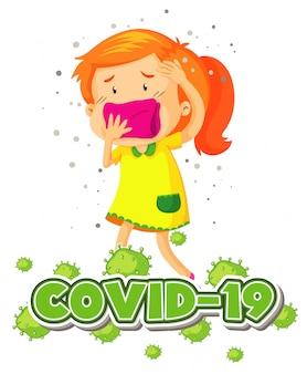 病気の女の子とコロナウイルステーマのポスターデザイン