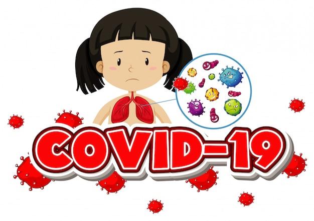 女の子と病気の肺を持つコロナウイルステーマのポスターデザイン