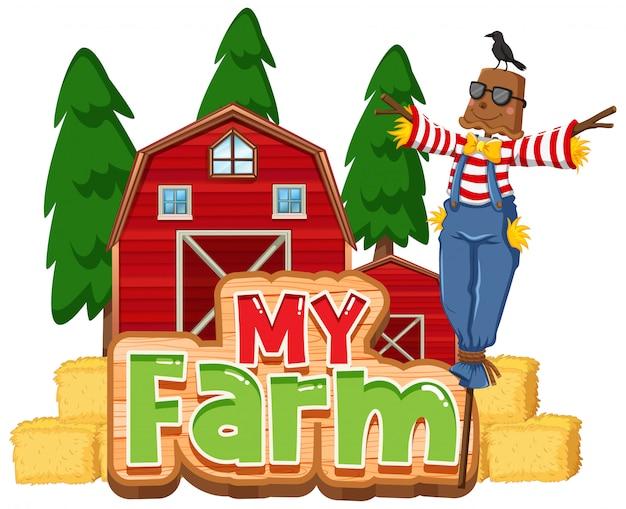 Дизайн шрифта для слова «моя ферма» с чучелом и сараями