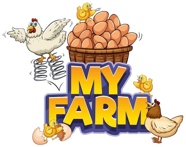 私の農場の鶏と新鮮な卵の単語のフォントデザイン