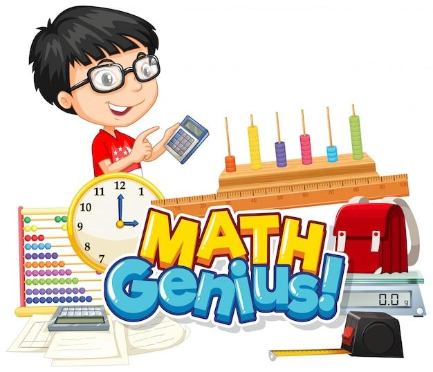単語数学の天才かわいい男の子と学校アイテムのフォントデザイン