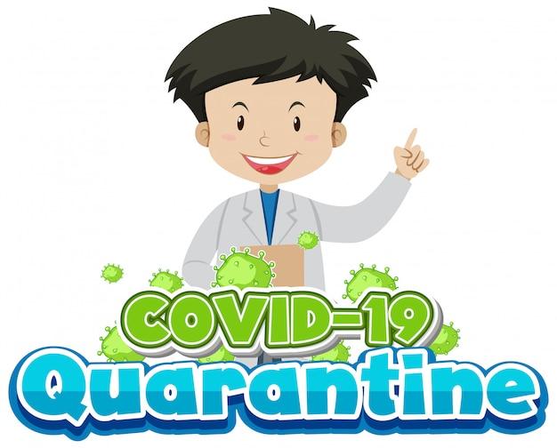 幸せな医者が笑っているコロナウイルスのフォントデザイン