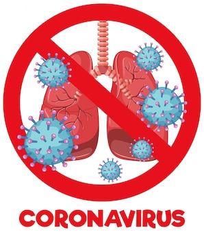 肺がウイルスでいっぱいのコロナウイルスのポスターデザイン