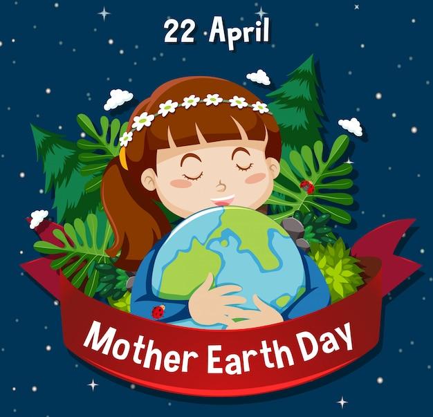 バックグラウンドで地球を抱き締める少女と母なる地球の日のポスターデザイン