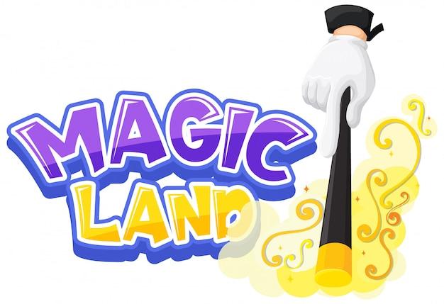 Дизайн шрифта для слова волшебной земли с волшебной палочкой