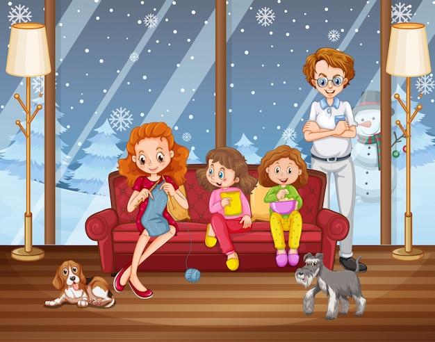 ご家族でのご家庭での楽しいシーン
