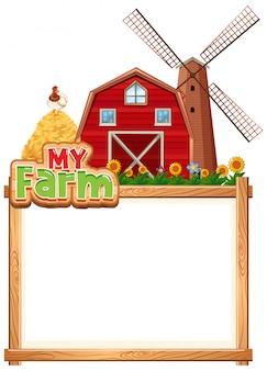 赤い納屋と干し草のボーダーテンプレートデザイン