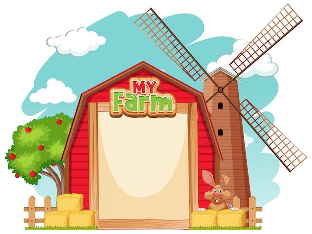 茶色のウサギと赤い納屋のボーダーテンプレートデザイン
