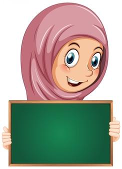 白い背景の上のイスラム教徒の少女と空白記号テンプレート