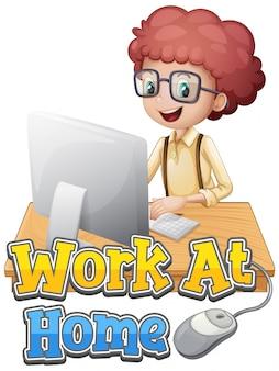 コンピューターで作業している男の子と一緒に家から仕事のためのフォント
