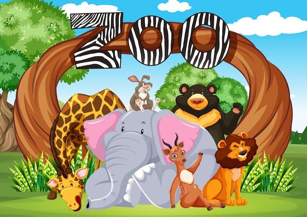 動物園の入り口の看板からの動物のグループ