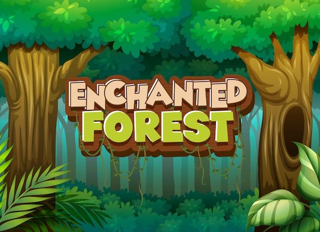 森の背景を持つ単語魔法の森のフォントデザイン