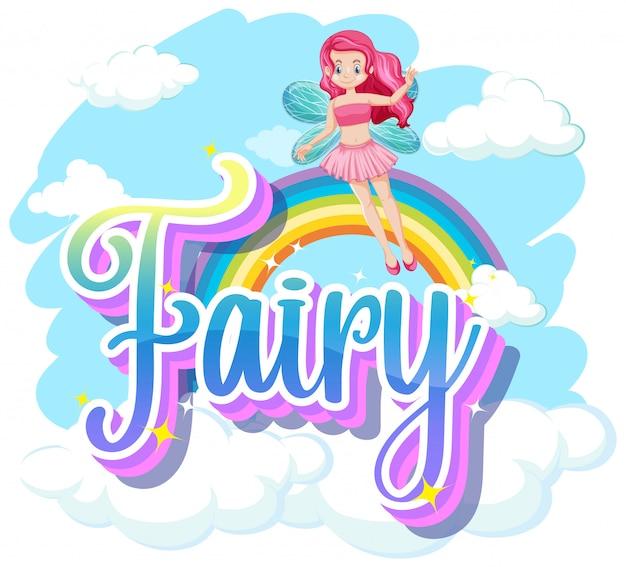 白い背景の上の小さな妖精と妖精のロゴ