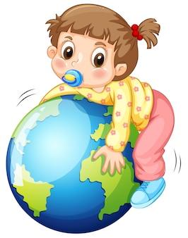地球を抱き締める女の子幼児