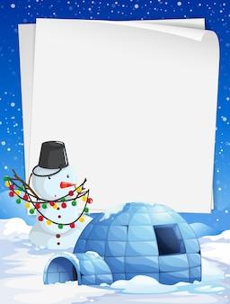 Пустая бумага с фоном рождественской темы