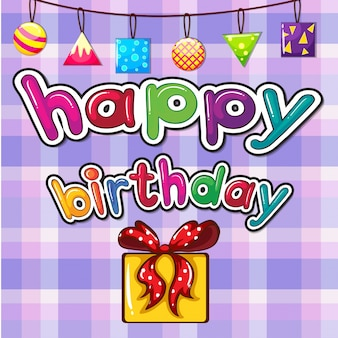 プレゼント付きの誕生日カード