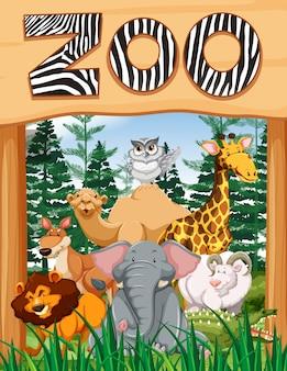 動物園のサインの下で野生動物