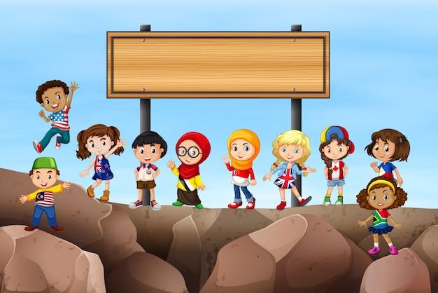 Дети, стоящие под знаком