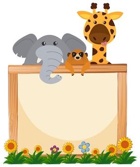 象とキリンを背景にしたボーダーテンプレート