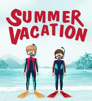 ダイバーと夏休みのテーマ