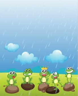 カエルの王子と友達