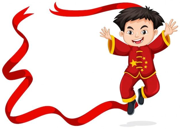 中国人の少年が飛び跳ねるフレームデザイン