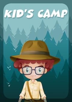 子供のキャンプを示すポスター
