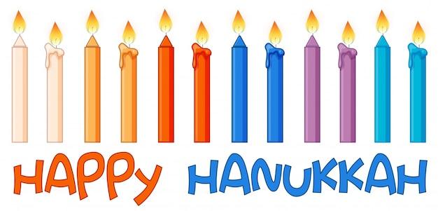ハヌークカフェスティバルの色の異なるキャンドル
